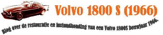Volvo 1800s (1966)
